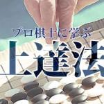puro-kishi1