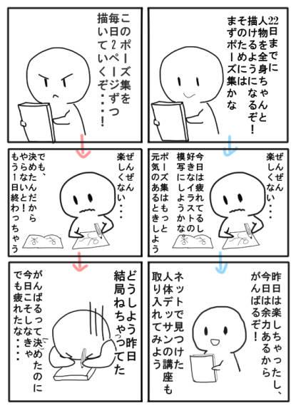 mokuhyou1