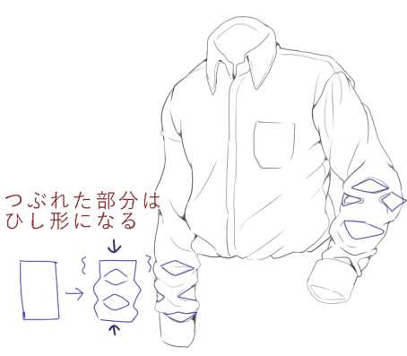 shiwa043